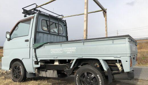 軽トラ荷台フレームDIY・ハイゼットトラックをキャンプ仕様に改造